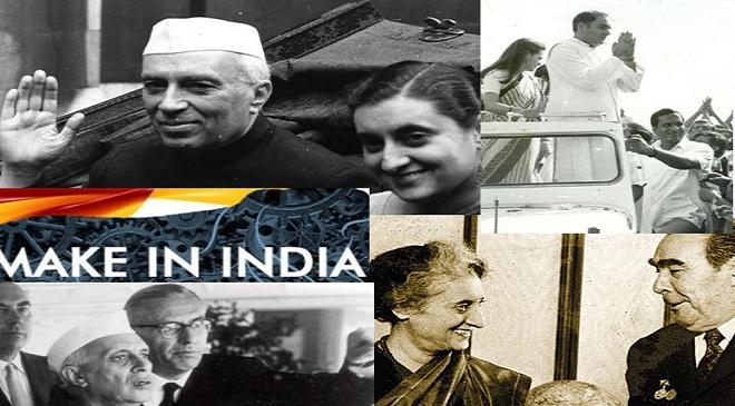 indian foreign policy nehru indira gandhi rajiv gandhi narendra modi inmarathi