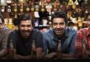 हिंदी YouTube सिरीज ज्या भारतीय तरुणाई represent करतात