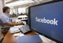 Facebook आवडतं? आता office मध्ये पण वापरा – Facebookची LinkedIn ला competition!