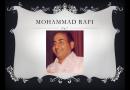 Happy Birthday to रफ़ी साहब! – रफींच्या काही आठवणी आणि काही गाणी