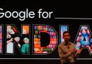Googleच्या CEO सुंदर पिचैंनी सांगितले यशाचे ५ मंत्र