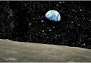 आपलं विश्व असं आहे – भाग १