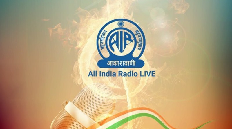 All-India-Radio-banner-image-marathipizza