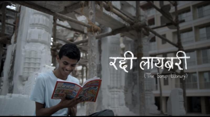 raddi-library-icici-academy-marathipizza