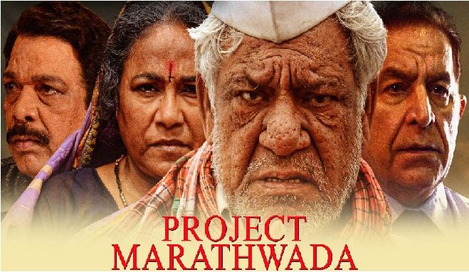 project marathwada marathipizza
