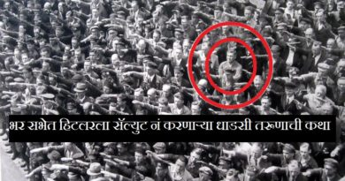 august-landmesser-no-salute-marathipizza00