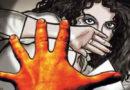 जगभरातील विविध देश आणि त्यांचे बलात्कारविषयक कायदे
