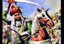 इस्लामची तलवार – अमीर तैमूर : भाग १