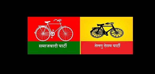 same-election-symbol-marathipizza0111