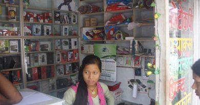 mobile recharge shop