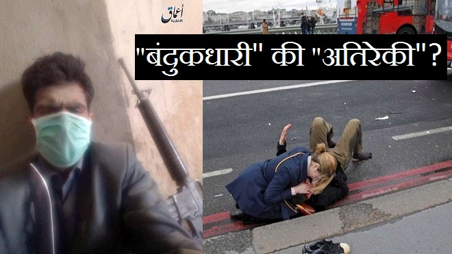 afganistan and london terrorist attack marathipizza
