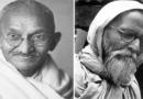 """गांधीजींचा शेवटचा """"सच्चा"""" वैचारिक वारसदार"""