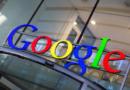 गुगल मध्ये जॉब मिळवण्यासाठी काय असायला हवं?