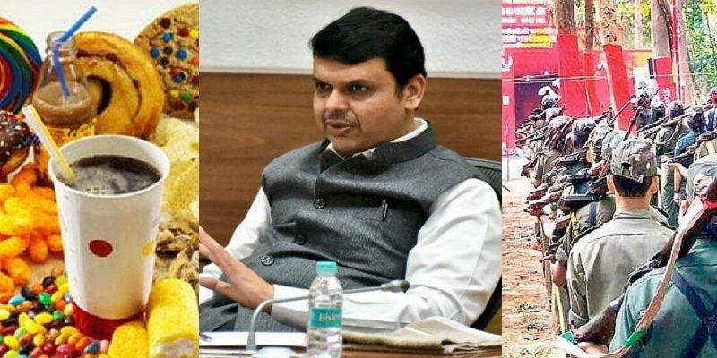junk-food-devendra-fadnavis-naxal-supporters-marathipizza