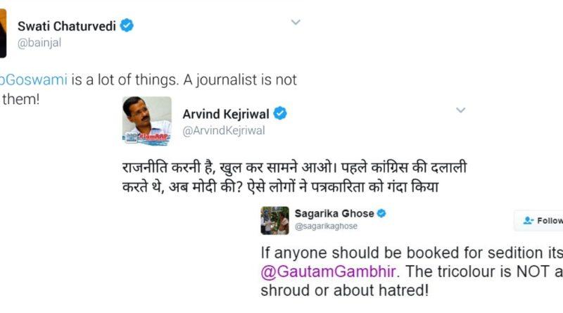 trolling by swati chaturvedi i am a troll arvind kejriwal sagarika ghose marathipizza