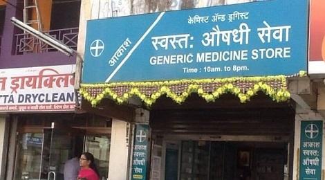Generic-Medicine-marathipizza00