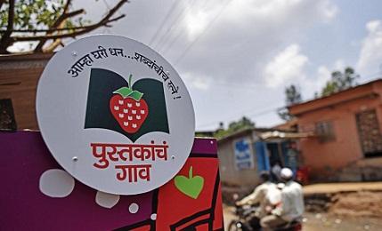 book-village-marathipizza00