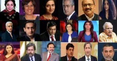 leftists rightists intellectuals marathipizza