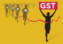 वस्तू व सेवा कर (GST) म्हणजे काय रे भौ….? जाणून घ्या अगदी सोप्या भाषेत!