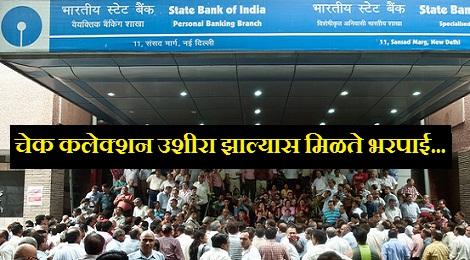 bank-marathipiza