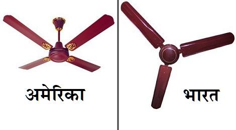 fan-marathipizza