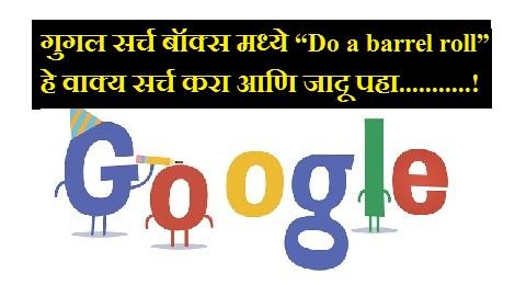 google-marathipizza00