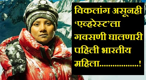 women-marathipizza00