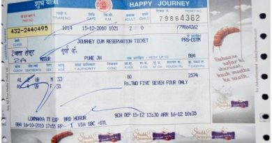 railway-marathipizza03