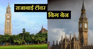 rajabai and court -marathipizza00