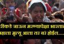 कोण आहेत रोहिंग्या मुसलमान ? आणि त्यांना भारत सरकारने देशाबाहेर जाण्याचा आदेश का दिला ?