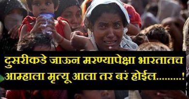rohingya-migrant00