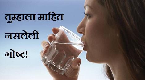water-marathipizza00