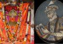 भारतातील 'ह्या' देवीसमोर गुडघे टेकले होते दस्तुरखुद्द औरंगजेबाने!