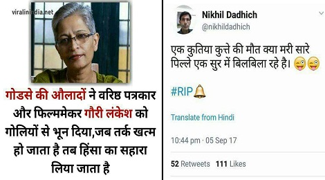 Gauri Lankesh--marrathipizza00