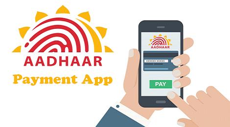 aadhar-pay-app-marathipizza00