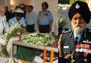 जाणून घ्या – एअर फोर्स मार्शल अर्जन सिंग यांच्या मृत्यूनंतर संपूर्ण भारत का हळहळला?