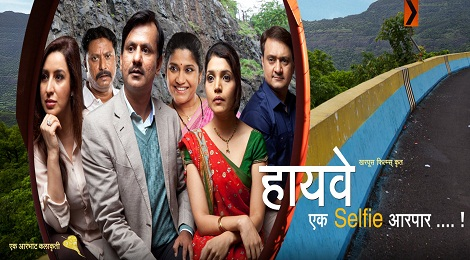 highway-marathi-movie-marrathipizza00