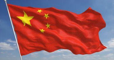 China Banned Things.Inmarathi