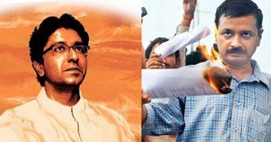 Raj-Thackeray-Arvind-Kejriwal-lessons-learned-marathipizza