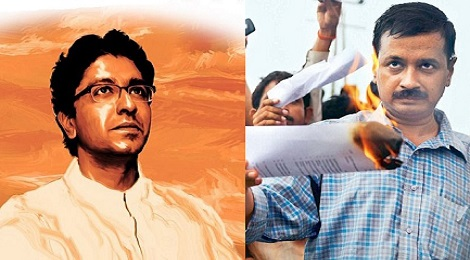 Image result for raj thackeray and kejriwal