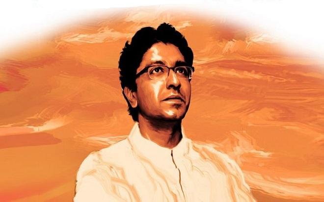 Raj-Thackeray-marathipizza