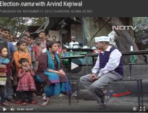 arvind kejriwal - InMarathi 07