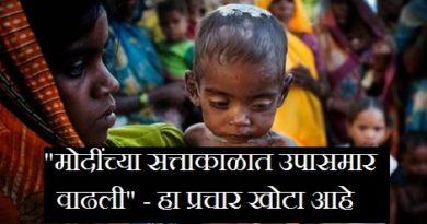 global hunger index 2017 truth marathipizza