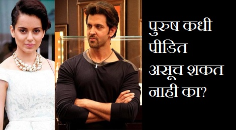 hrithik roshan kangana ranawat featured marathipizza