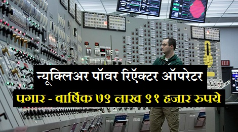 jobs-marathipizza00