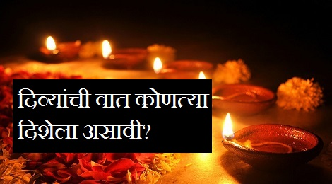 know all about lighting lamps in diwali marathipizza