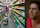 """शॉपिंग मॉलमध्ये तुमच्या खिशाला जास्तीत जास्त कात्री लावण्यासाठी """"या"""" चलाख युक्त्या वापरतात!"""