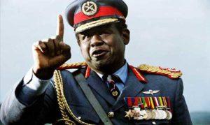 Idi Amin-inmarathi07