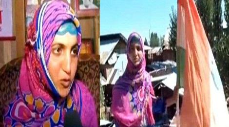 धमक्यांना भीक नं घालता घरावर तिरंगा फडकावणारी काश्मिरी मुलगी
