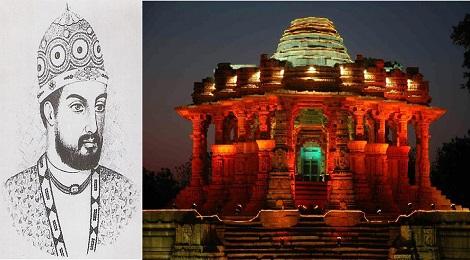 Sultan-Allahudeen-inmarathi